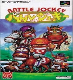 Battle Jockey ROM