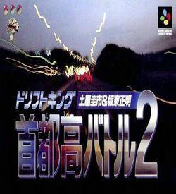 Drift King Shutokou Battle 2 ROM