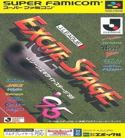 J League Excite Stage '95 ROM