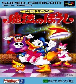 Donald Duck Mahou No Boushi ROM
