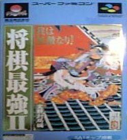 Shogi Saikyou 2 ROM