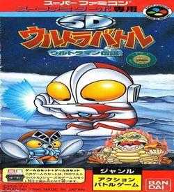 SD Ultra Battle - Ultraman Densetsu (ST) ROM