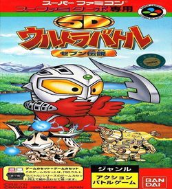 SD Ultra Battle - Seven Densetsu (ST) ROM