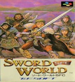 Sword World SFC ROM