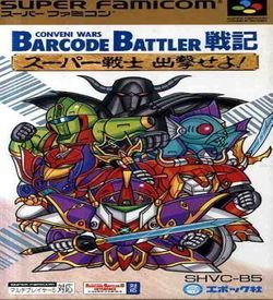 Barcode Battler Senki - Coveni Wars ROM