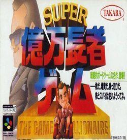 Super Okuman Tyoja Game ROM