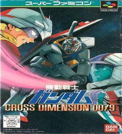 Kidou Senshi Gandam Cross Dimension 0079 ROM
