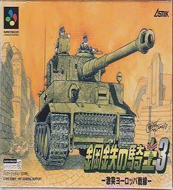 Koutetsu No Kishi 3 ROM
