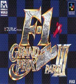 F-1 Grand Prix Part 3 ROM