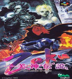 Bishin Densetsu Zoku - The Legend Of Zoku ROM