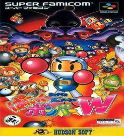 Super Bomberman Panic Bomber World ROM