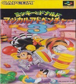 Mickey & Donald 3 ROM
