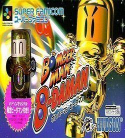 Bomberman B-Daman ROM
