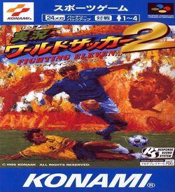 Jikkyou World Soccer 2 Fighting Eleven ROM