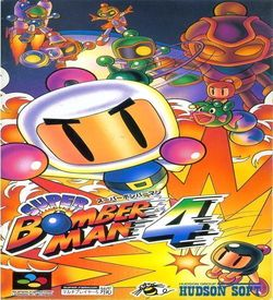 Super Bomberman 4 ROM