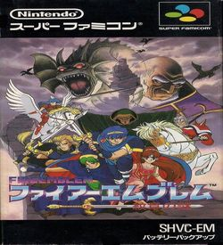 Fire Emblem - Monsyo No Nazo (V1.1) ROM