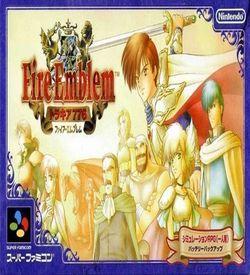 Fire Emblem 5 Trachia 776 (Rom Version) ROM