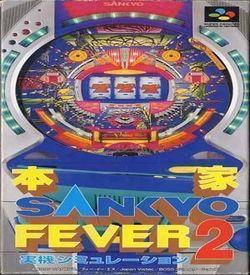 Honke Sankyo Fever - Jikkyo Simulation 2 ROM