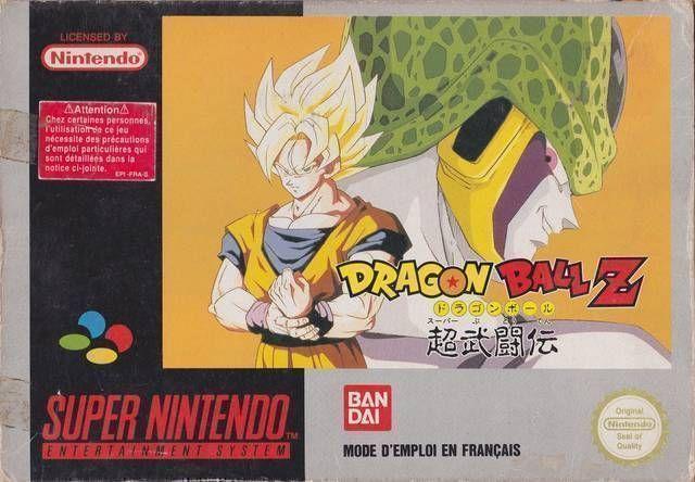Dragon Ball Z - Super Butoden