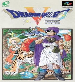 Dragon Quest 5 ROM