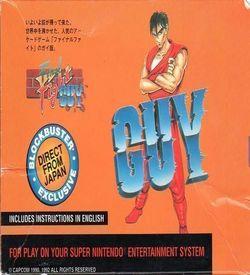 Final Fight Guy ROM