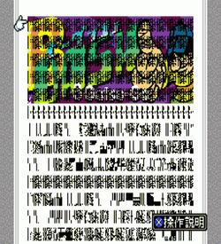 BS Bdash 3 Gatsu Gou ROM