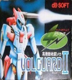 AS - Volguard 2 (NES Hack) ROM