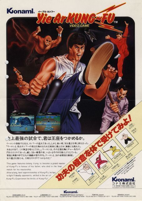 AS - Yie Ar Kung Fu (NES Hack)