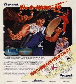 AS - Yie Ar Kung Fu (NES Hack) ROM