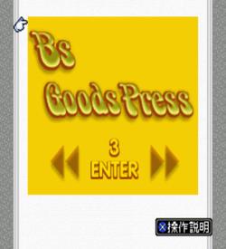 BS Goods Press 3 ROM