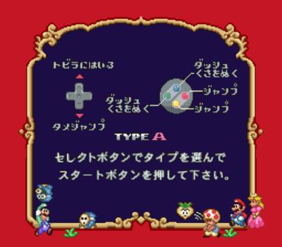 BS Mario USA 1