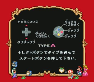 BS Mario USA 3