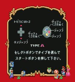 BS Mario USA 3 ROM