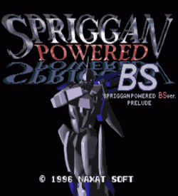 BS Spriggan Powered ROM