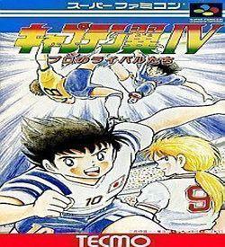Captain Tsubasa 4 ROM