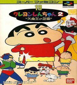 Crayon Shin Chan 2 - Dai Maou No Gyakusyu ROM