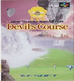 Devil's Course 3D ROM