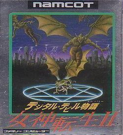 Digital Devil Story (V1.0) ROM