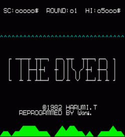 Diver (PD) ROM
