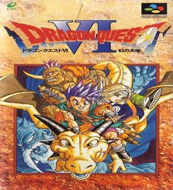 Dragon Quest 6 [T-Eng0.4_DeJap] ROM