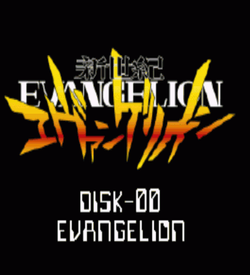Evangelion Disk 00 (PD) ROM