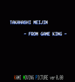 Game King - Takahashi Meijin Demo (PD) ROM