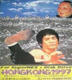 Hong Kong 97 (PD) ROM