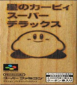 Hoshi No Kirby Super Deluxe ROM