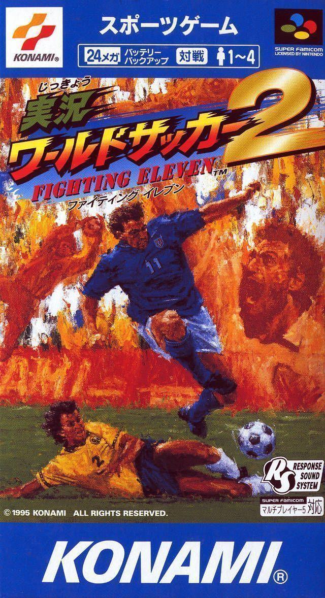 Jikkyou World Soccer 2 Fighting Eleven (Beta)