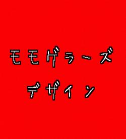 Jumyou Ga Chijimaru (PD) ROM