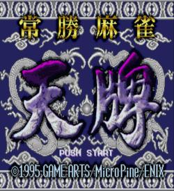 Jyousyou Mahjong Ten Pai ROM