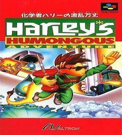 Kagaku Sya Harley No Haran Banjyo ROM