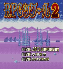 Kanji Hack Rpg 2 (Hack) ROM