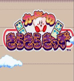 Kirby No Kira Kizzu (NP) ROM